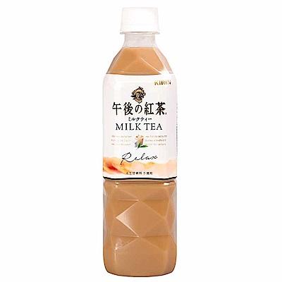 KiRiN 午後紅茶-奶茶風味(500ml)