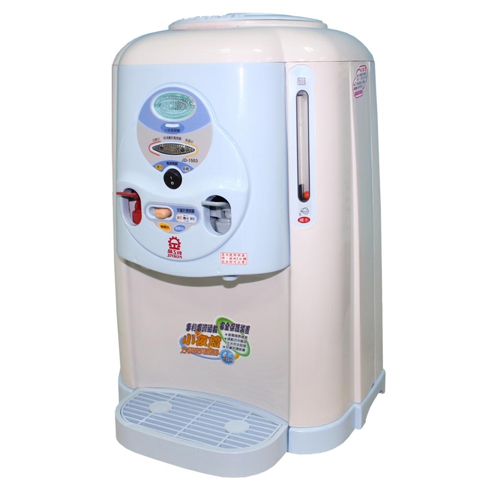 晶工8L全開水溫熱開飲機 JD-1503