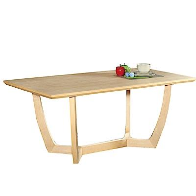 文創集 米森尼時尚5尺實木餐桌(不含餐椅)-150x85x75cm免組