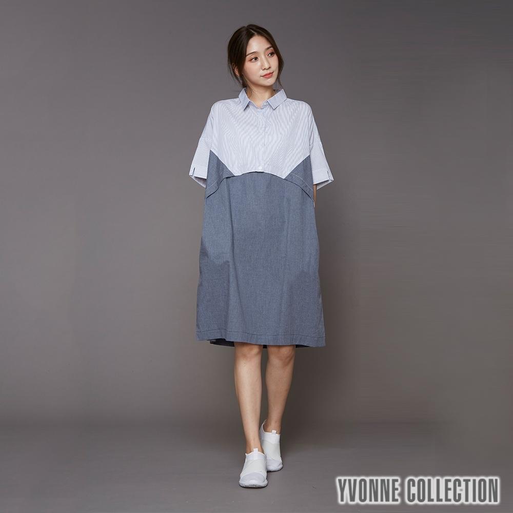 YVONNE 襯衫領拼接短袖洋裝-丈青