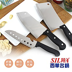 SILWA西華 名刀3件式刀具套組(曾國城熱情推