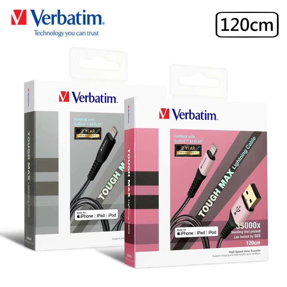 Verbatim 威寶 Lightning 2.4A 軍用級防彈纖維線 充電傳輸線