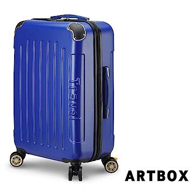【ARTBOX】旅人極簡 20吋剎車輪TSA海關鎖行李箱(寶藍)