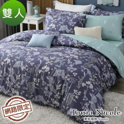 Tonia Nicole東妮寢飾 靛藍花岭100%精梳棉兩用被床包組(雙人)
