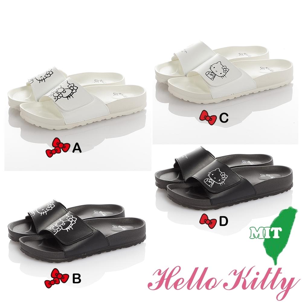Hello Kitty女鞋 輕量減壓吸震室內外拖鞋-白 黑