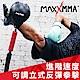 MaxxMMA 進階速度可調立式反彈拳擊(二代)/速度球/拳擊座/不倒翁 product thumbnail 1