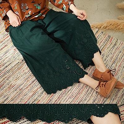 慢 生活 厚棉款鏤空花邊寬褲-綠色/咖啡