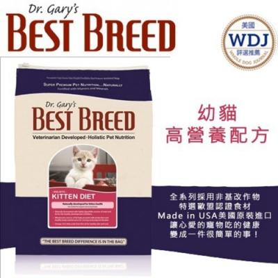 貝斯比BEST BREED樂活系列-幼貓高營養配方 4lbs/1.8kg (BB5901) 兩包組