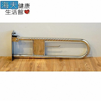 通用無障礙 無障礙 安全扶手 不鏽鋼 活動扶手 (長70cm、高28cm、直徑11.5cm