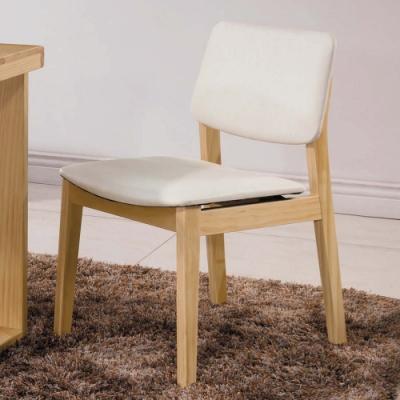 H&D 史蒂夫原木亞麻皮餐椅