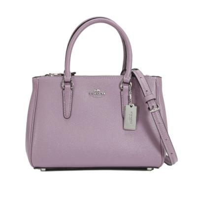 COACH 防刮皮革小型雙拉鍊三層手提斜背兩用包(紫茉莉)
