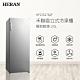 HERAN 禾聯 170L 直立式冷凍櫃 HFZ-B1762F product thumbnail 1