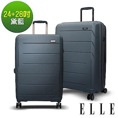 ELLE 鏡花水月系列-24+28吋特級極輕防刮PP材質行李箱-黛藍EL31210