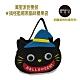 摩達客 萬聖派對變裝 搞怪藍帽黑貓咪糖果袋 product thumbnail 1