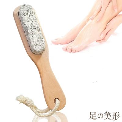 足的美形 SPA浮石去角質刷 (3支)