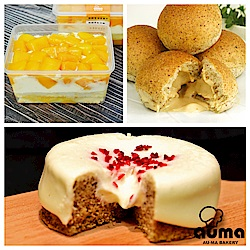 奧瑪烘焙芒果爽4入+爆漿花生餐包10入/包X2+爆漿海鹽奶蓋蛋糕伯爵茶2入