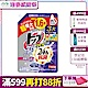 日本獅王LION 抗菌濃縮洗衣精補充包 1160g product thumbnail 1