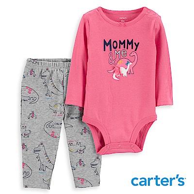 Carter's 粉嫩小恐龍二件組套裝