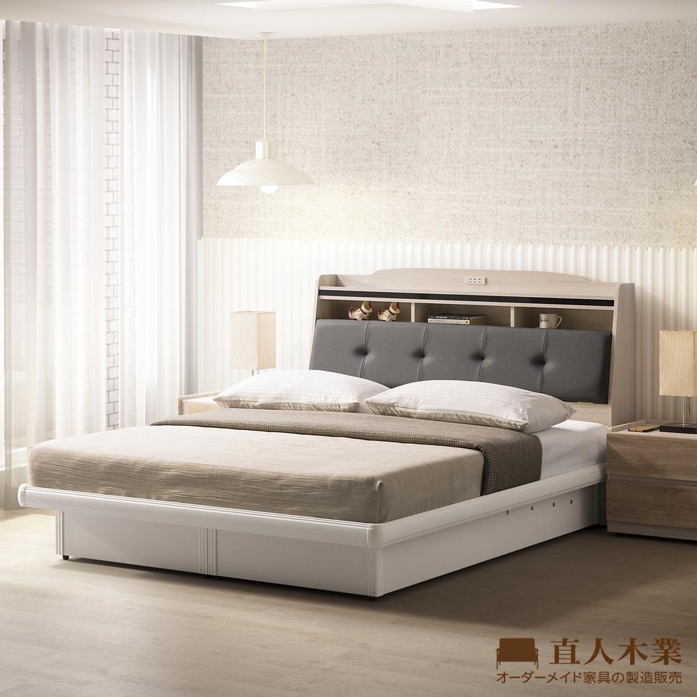日本直人木業-COCO直人白橡6尺雙人加大白色掀床組