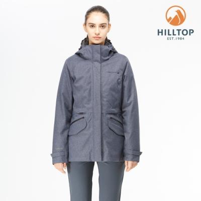 【hilltop山頂鳥】女款GORE-TEX防水透氣3合1拆袖羽絨短大衣F22F07深灰/黑