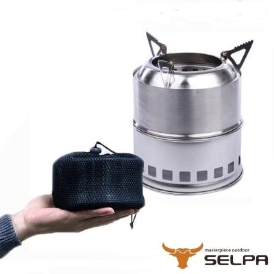 韓國SELPA 不鏽鋼 柴氣化火箭爐 柴火爐 登山爐 一般款