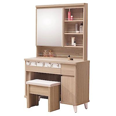 文創集 波馬仕3尺開合鏡面化妝台/鏡台(含化妝椅)-91x46x168cm免組