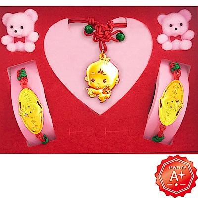 A+ 豎琴天使 999千足黃金手牌項鍊套組彌月禮盒(0.35錢)