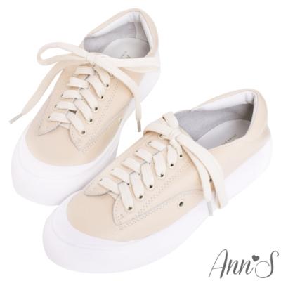 Ann'S餅乾家族-綁帶全真皮小白鞋-奶茶杏