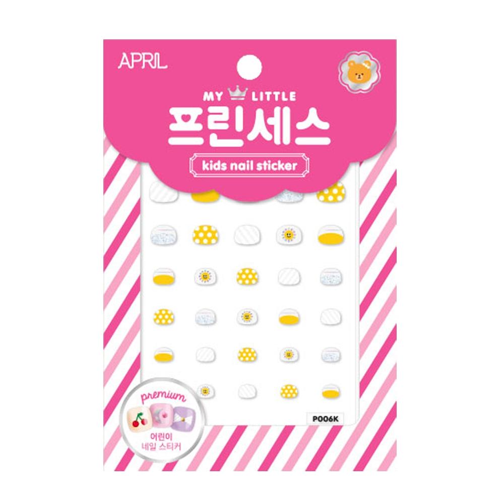 韓國 APRIL 兒童安全時尚指甲貼(微笑大使)