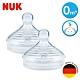 德國NUK-自然母感矽膠奶嘴2入-1號初生型0m+ product thumbnail 1