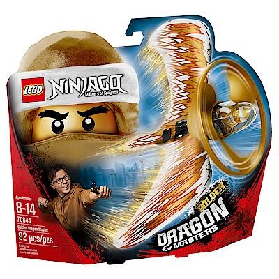 【LEGO樂高】NINJAGO忍者系列 70644 黃金飛龍大師陀螺