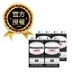 Panasonic 國際牌 NEO 黑色錳乾電池 碳鋅電池 9V專用電池(4入) product thumbnail 1