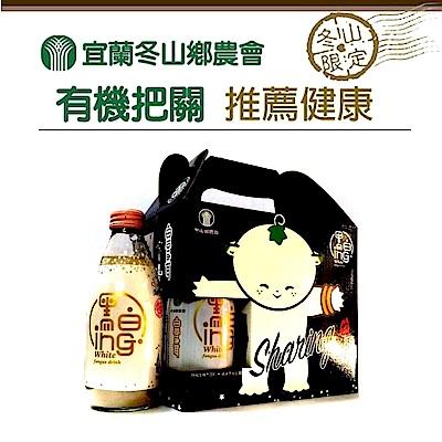 宜蘭冬山鄉農會 有機白雪耳飲禮盒組(245mlx6瓶)