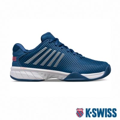 K-SWISS Hypercourt Express 2透氣輕量網球鞋-男-藍/白