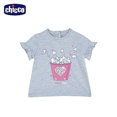 chicco-To Be Baby-荷葉短袖上衣-爆米花