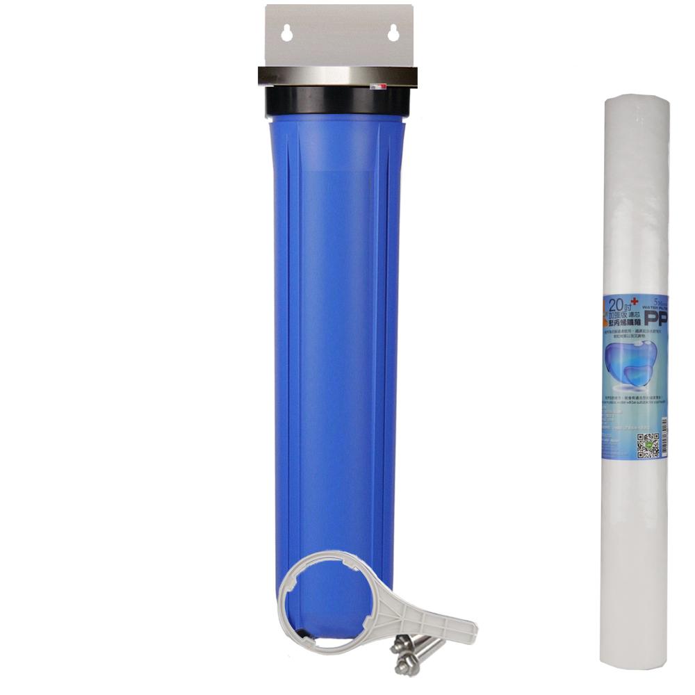 20吋小胖標準單道濾殼吊片組(藍殼)+5微米PP棉濾心
