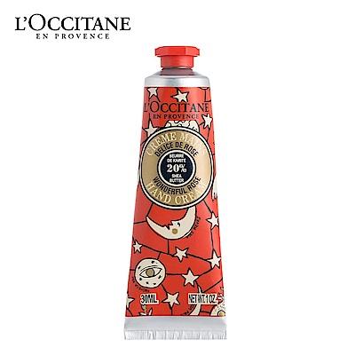 L'OCCITANE歐舒丹 節慶乳油木玫瑰護手霜30ml