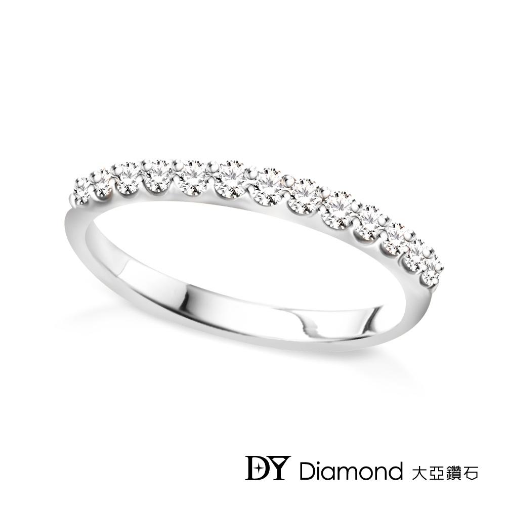 DY Diamond 大亞鑽石 18K白金  鑽石線戒