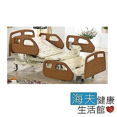 海夫 耀宏 YH319 旗艦型坐臥電動護理床