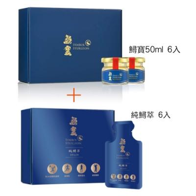 鱘寶50ml+純鱘萃 鱘龍魚 魚精 骨膠 原凍 口服 膠原蛋白 優惠組