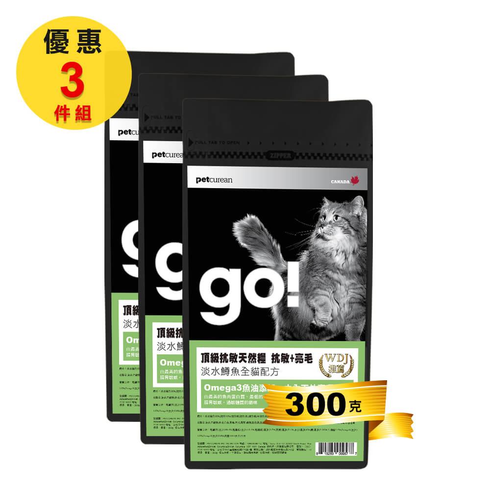 Go! 80%鱒魚無穀貓糧-300克-三件組