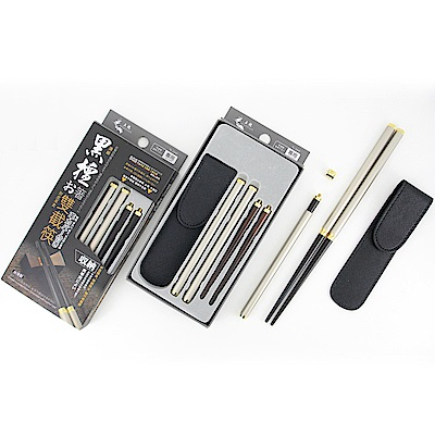 [買一送一]佶之屋 頂級黑檀木雙節筷組(附便攜式皮套)-精裝版