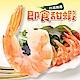 (任選)愛上新鮮-台灣無毒即食甜蝦(100g±10%/盒) product thumbnail 1