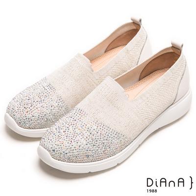 DIANA 璀璨樂活--耀眼亮蔥針織漫天水鑽輕量休閒鞋-米