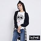 EDWIN 江戶勝橫條線長版外罩衫-女-丈青