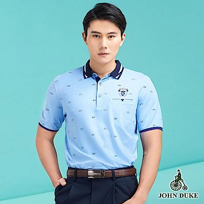 JOHN DUKE航海風跳色口袋POLO_藍(60-8D5508) @ Y!購物