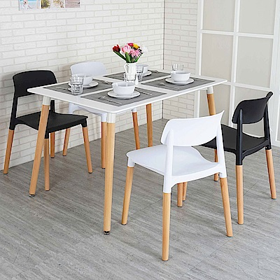 Homelike 艾咪北歐風餐桌椅(一桌四椅)-125x80x74cm