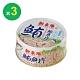 新東陽 水煮鮪魚片(150g*3入) product thumbnail 1