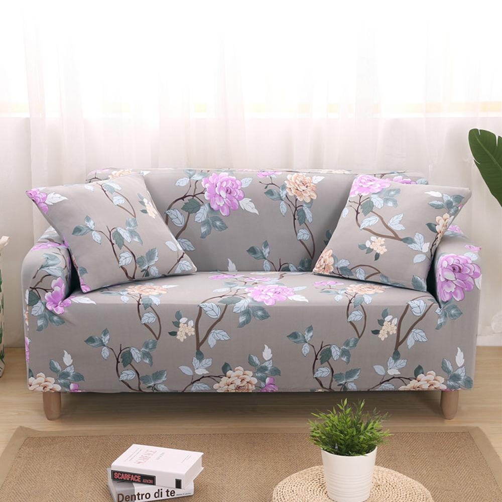 【歐卓拉】牡丹亭棉柔彈性沙發套1+2+3人座