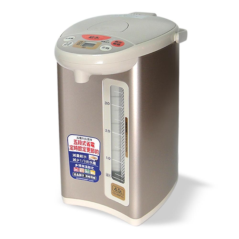 ZOJIRUSHI象印4L微電腦熱水瓶 CD-WBF40
